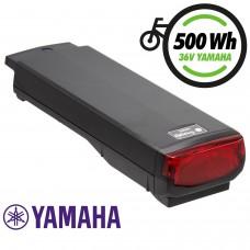 YAMAHA® Gepäckträgerakku 500Wh 36V 13,6Ah (PASB5, BOS-21) mit Rücklicht