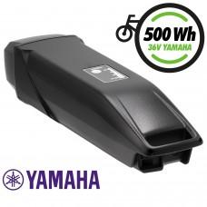 YAMAHA® Rahmenakku 500Wh 36V 13,6Ah (PASB5, BOS-21)